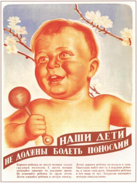 Sovietposters-01