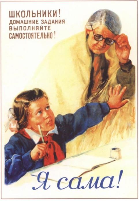 Sovietposters-02