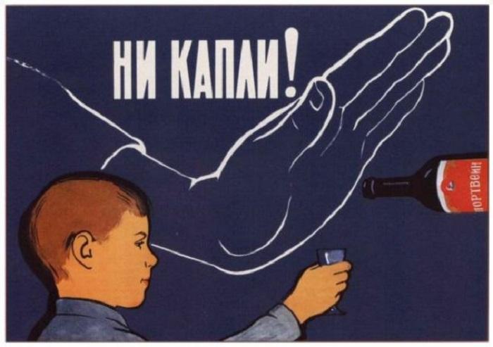 Sovietposters-09