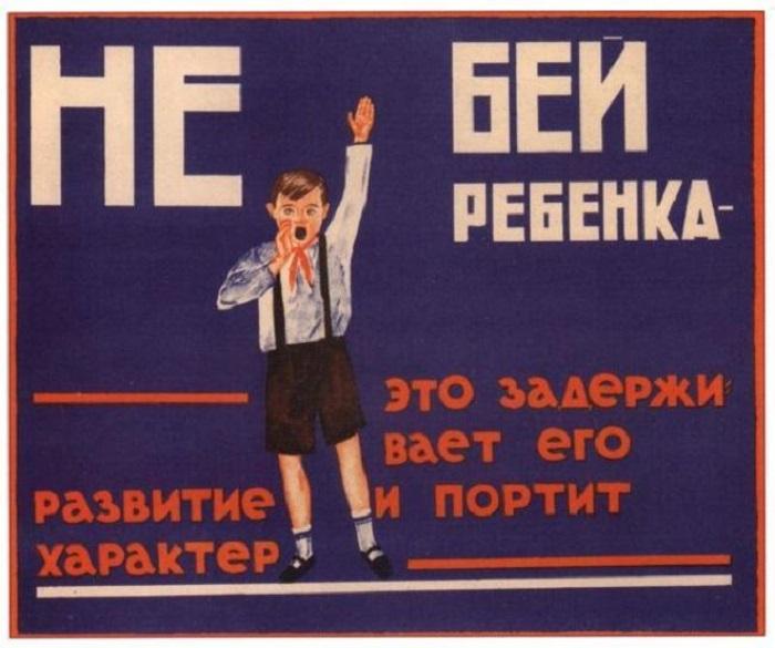 Sovietposters-11