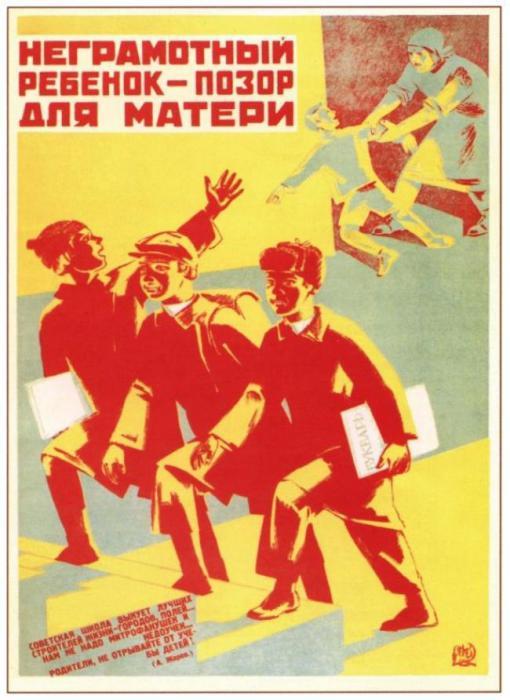 Sovietposters-17