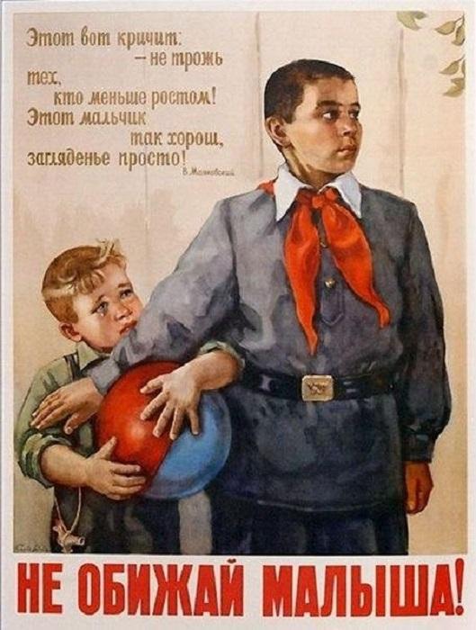 Sovietposters-24