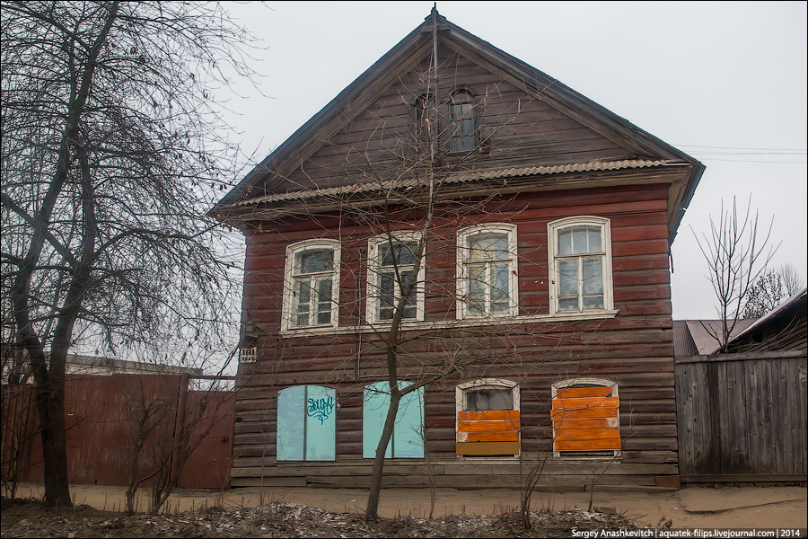 Торжок, Ноябрь 2014.