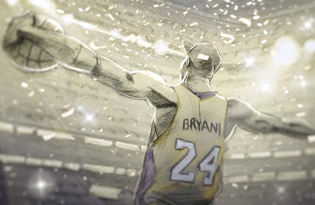 Дорогой баскетбол