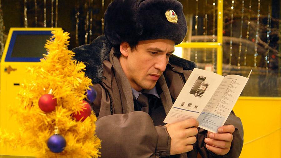 Кадр из фильма Елки
