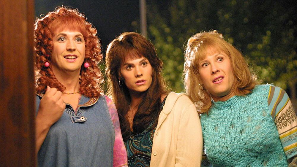 Молодежные комедии 2000, Парни из женской общаги