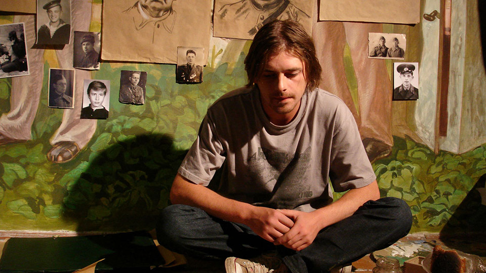 Граффити (2005)